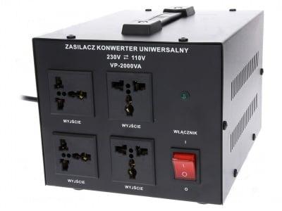 Трансформатор 230 V/110 V - 2000 VA