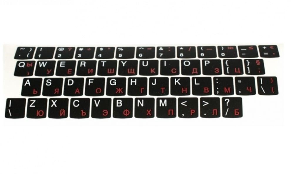 Букви за черна клавиатура, Кирилица и латиница