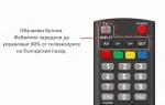 RC SAT BULSATCOM + TV ОБУЧАЕМО PRL1292