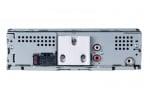 Pioneer MVH-S120UB USB Плейър за Автомобил